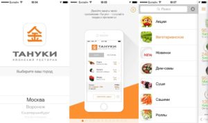 mobile-app-for restaurant-15