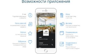 mobile-app-for restaurant-5