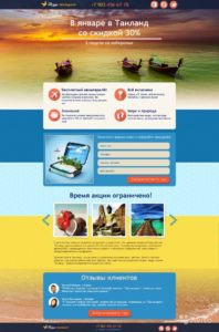 mobile-application-for-travel-agencies-5