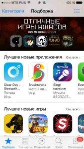 appstore_podborka-169x300