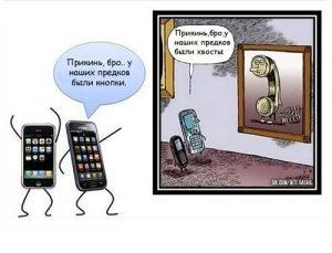 razrabotka-mobiln-prilogeniy-dly-android-i-ios