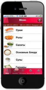 заказать мобильное приложение