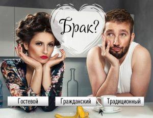 Заказать мобильное приложение за 5000 рублей