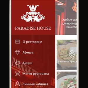 Разработка мобильного приложения для ночного клуба