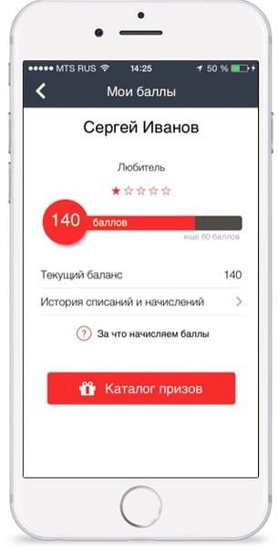 приложение для iphone