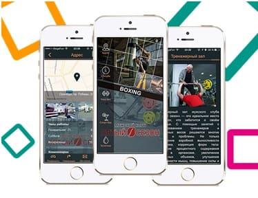 мобильное приложение для фитнес-центра